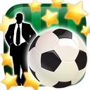 فوتبال سوپراستار