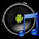 افزایش صدای گوشی(بهینه ساز هوشمند)