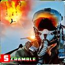 اسکرمبل - رهگیر هوایی