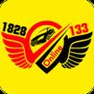 تاکسی شاهین 1828