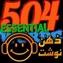 504 لغت ضروری زبان صوتی با اسپلینگ