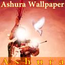 پس زمینه زنده عاشورا HD Ashura