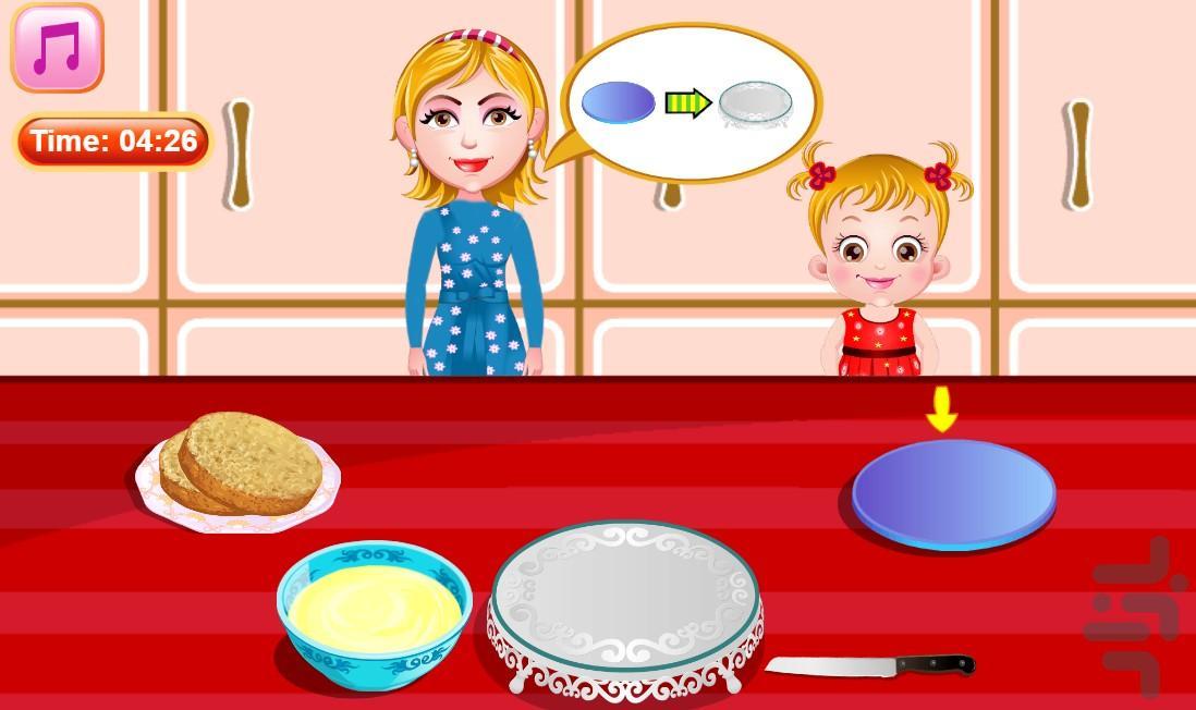 اشپزی تهیه کیک عروس و دوماد - عکس بازی موبایلی اندروید
