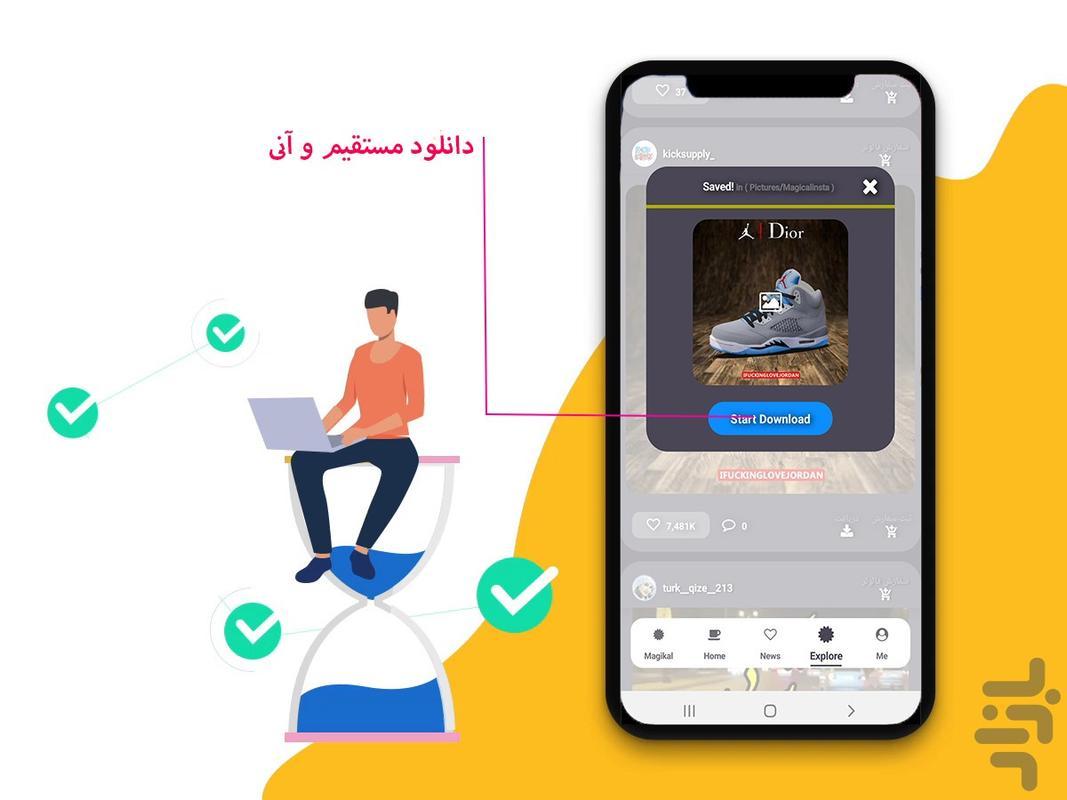 اینستا گرام دانلود - Image screenshot of android app