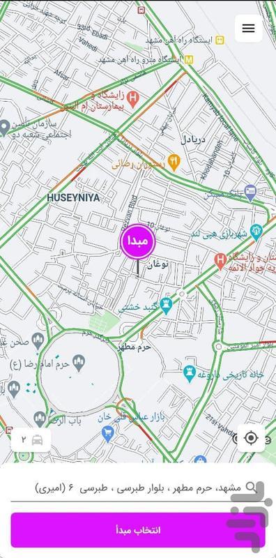 بانو تاکسی 1844 مشهد - عکس برنامه موبایلی اندروید