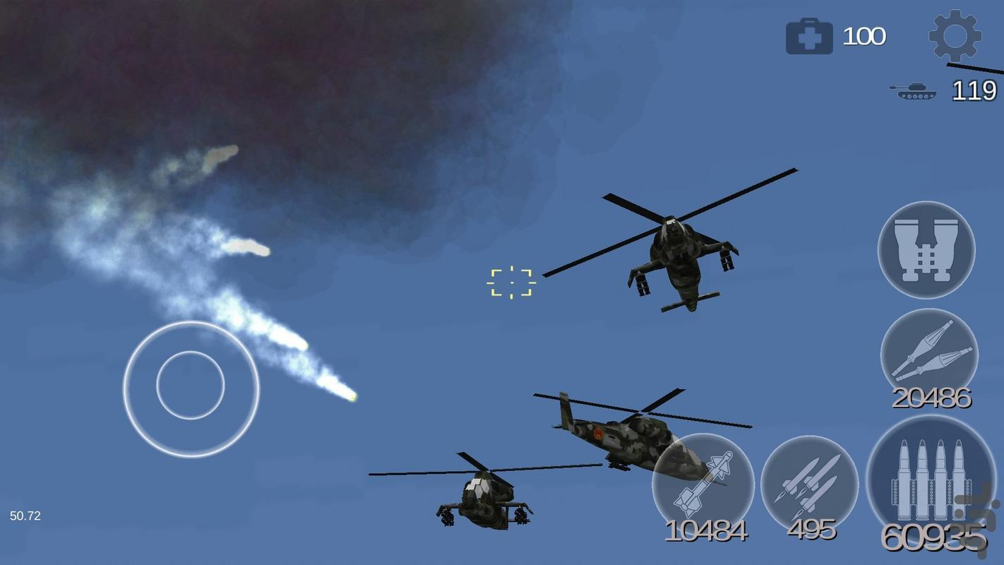 FrontLine - Gameplay image of android game
