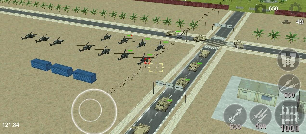 حملۀ موشکی - عکس بازی موبایلی اندروید