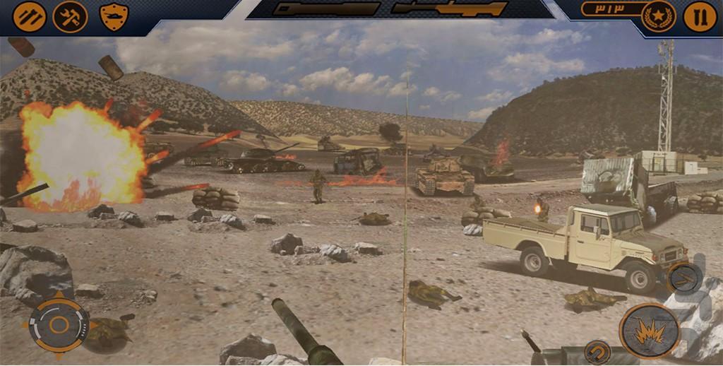 Delavaran - Gameplay image of android game