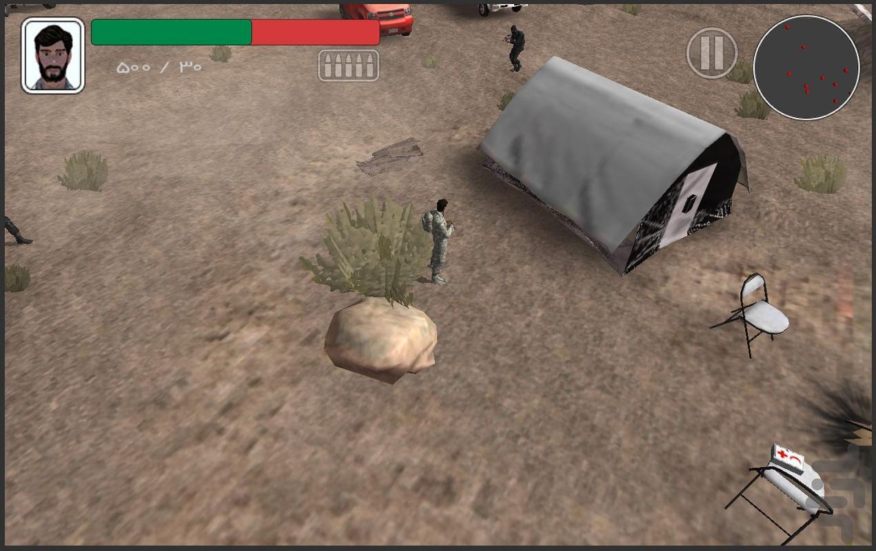 بازی فدایی حرم (شهید حججی) - عکس بازی موبایلی اندروید