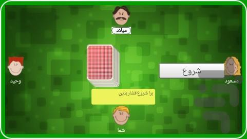 game card - Gameplay image of android game