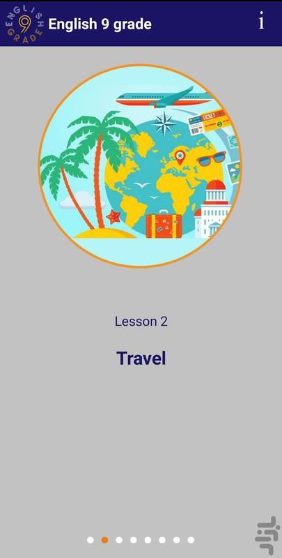 آموزش زبان نهم | English 9 grade - عکس برنامه موبایلی اندروید