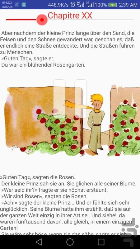 شازده کوچولو(کتاب صوتی آلمانی) - عکس برنامه موبایلی اندروید