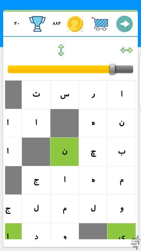 Classic Crosswords - Gameplay image of android game