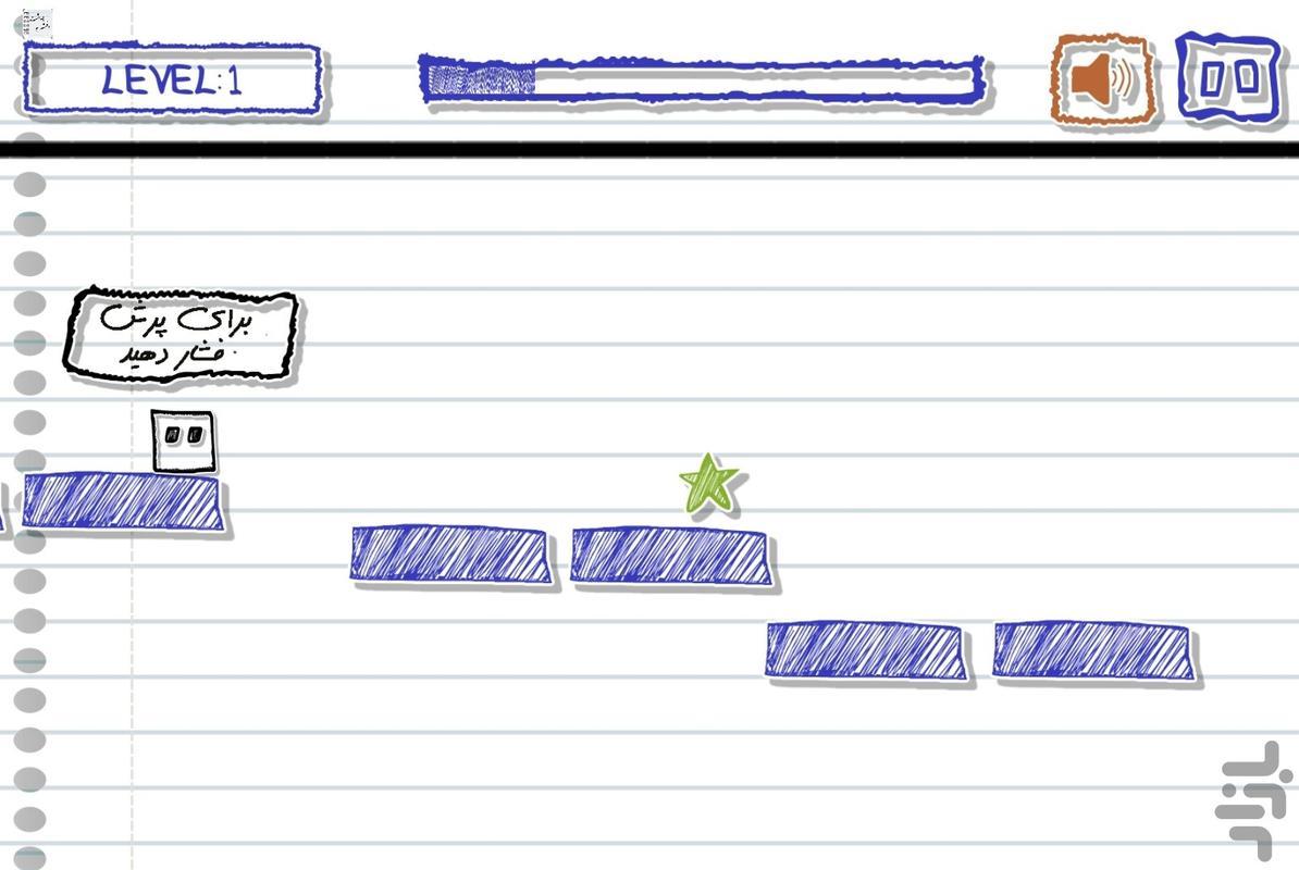 کاغذ بازی - عکس بازی موبایلی اندروید