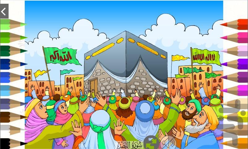 هشت بهشت قرآن - عکس برنامه موبایلی اندروید