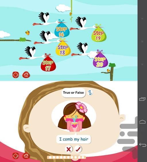 آموزش زبان آرین 4 (نهایی) - عکس برنامه موبایلی اندروید