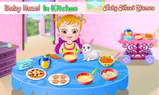 هیزل کوچولو در آشپزخانه - عکس بازی موبایلی اندروید