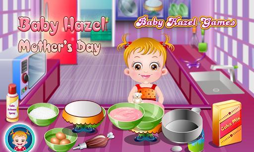 هیزل کوچولو در روز مادر - عکس بازی موبایلی اندروید