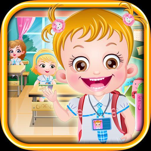 هیزل کوچولو و بهداشت در مدرسه - عکس بازی موبایلی اندروید