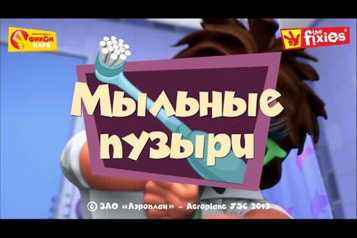 Soap Bubbles Fixiclub - عکس بازی موبایلی اندروید