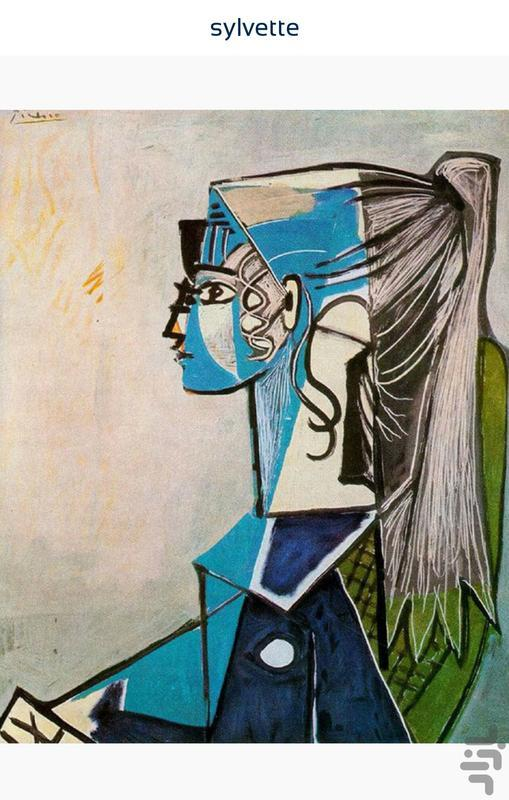 نقاشان - عکس برنامه موبایلی اندروید
