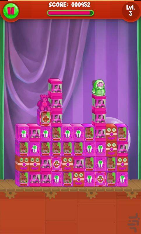 جورچین اسباب بازی - عکس بازی موبایلی اندروید