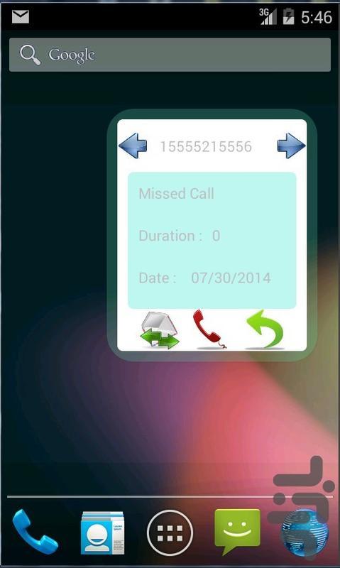 دستیار ارتباطات - عکس برنامه موبایلی اندروید