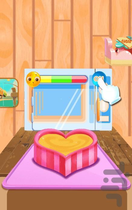 آشپزی پخت کیک - عکس بازی موبایلی اندروید