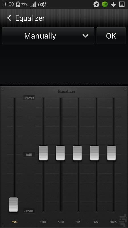 Music Player Pro - عکس برنامه موبایلی اندروید