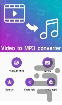 تبدیل ویدیو به Mp3 - عکس برنامه موبایلی اندروید