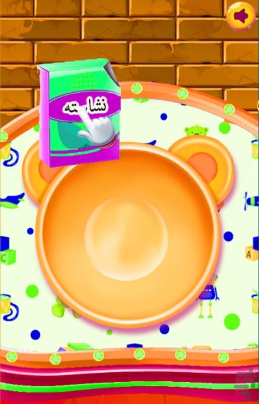 اسلایم بازی - عکس بازی موبایلی اندروید