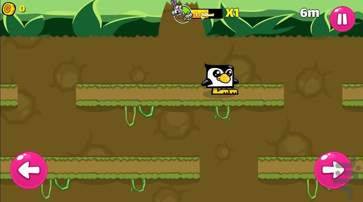 المپیک حیوانات - عکس بازی موبایلی اندروید