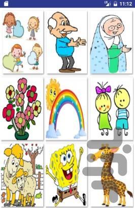 تقویت حافظه کودک - عکس بازی موبایلی اندروید