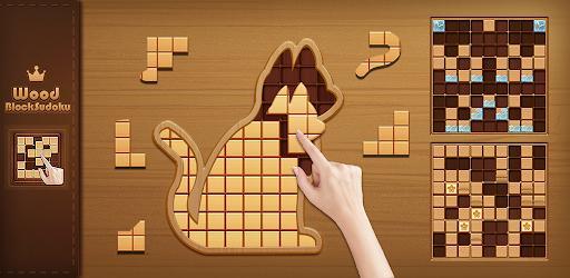 Kudoku-Woody Block Puzzle Game - عکس بازی موبایلی اندروید
