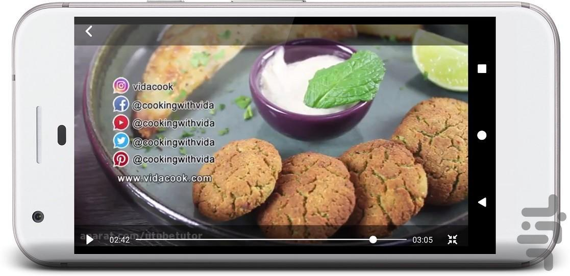 انواع فلافل و سمبوسه (بافیلم) - عکس برنامه موبایلی اندروید