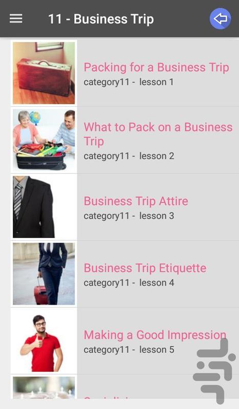 200 مکالمه روزمره انگلیسی (2) - عکس برنامه موبایلی اندروید