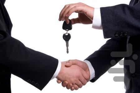 آموزش خرید و فروش حرفه ای خودرو - عکس برنامه موبایلی اندروید