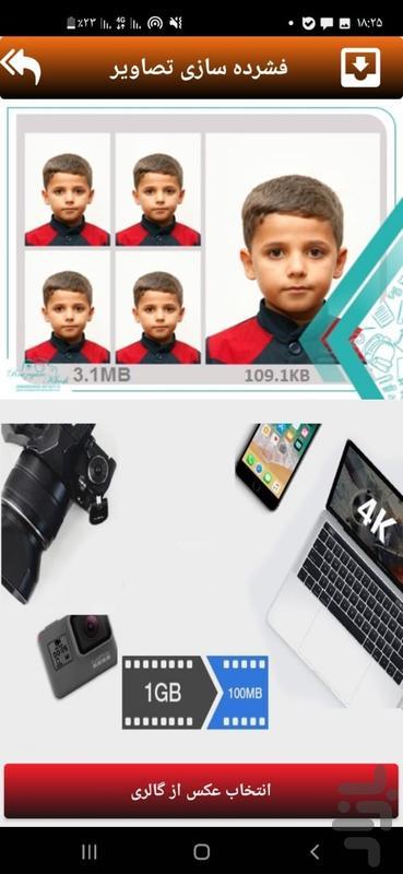 کافه ابزار عکاسی - عکس برنامه موبایلی اندروید