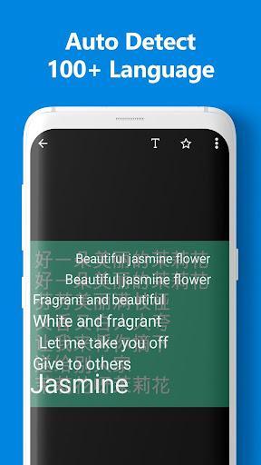 Camera Translator - translate photo & picture - عکس برنامه موبایلی اندروید