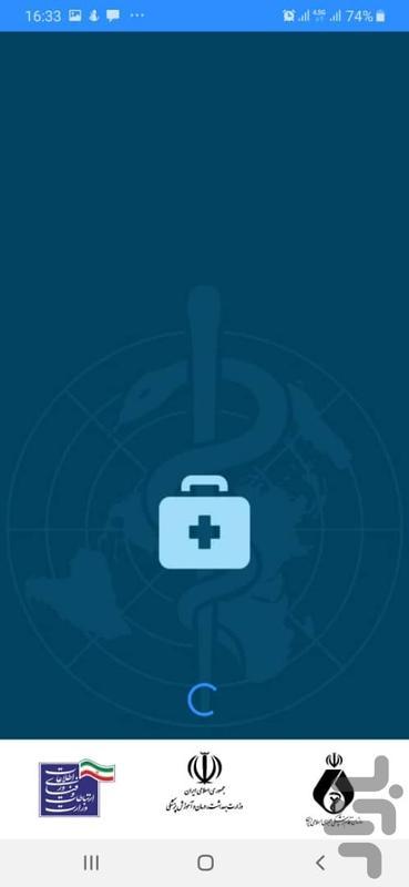 سامانه مقابله با کرونا - عکس برنامه موبایلی اندروید