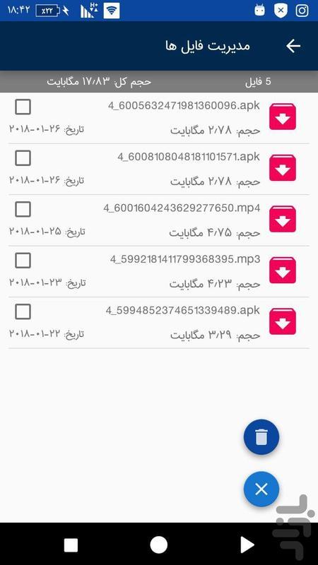 تلگرام منیجر ( مدیریت فایل تلگرام ) - عکس برنامه موبایلی اندروید