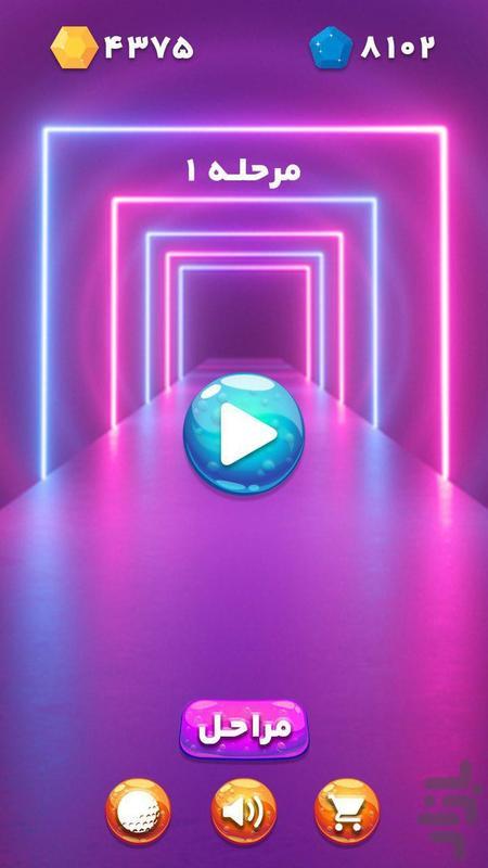 بازی توپ _ TopHop - عکس بازی موبایلی اندروید