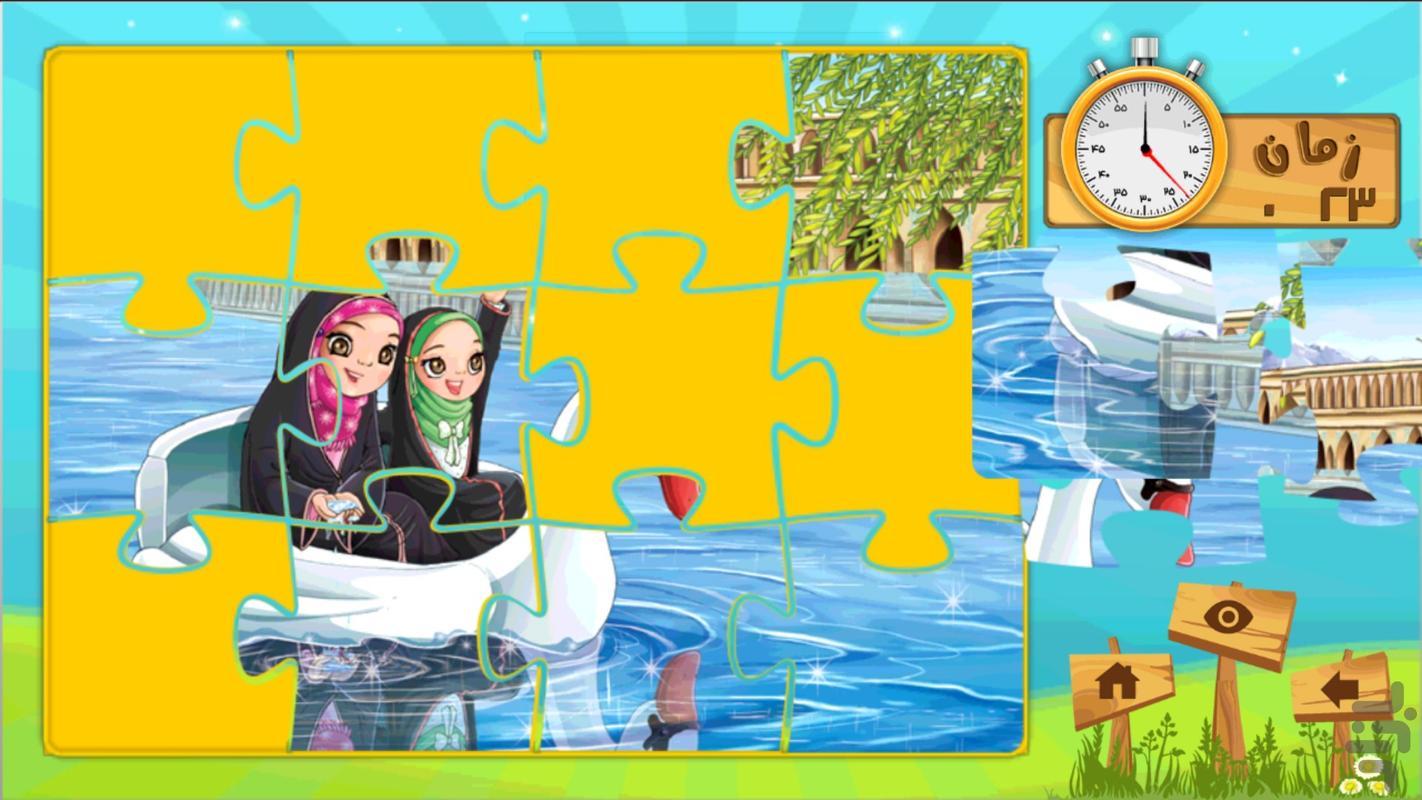جورچین ثنا و ثمین - عکس بازی موبایلی اندروید