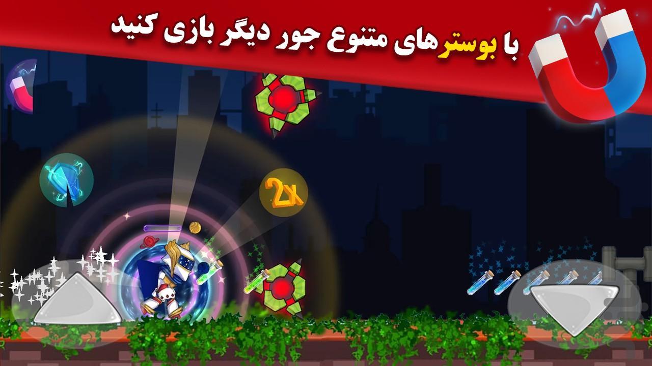 هیروران - عکس بازی موبایلی اندروید