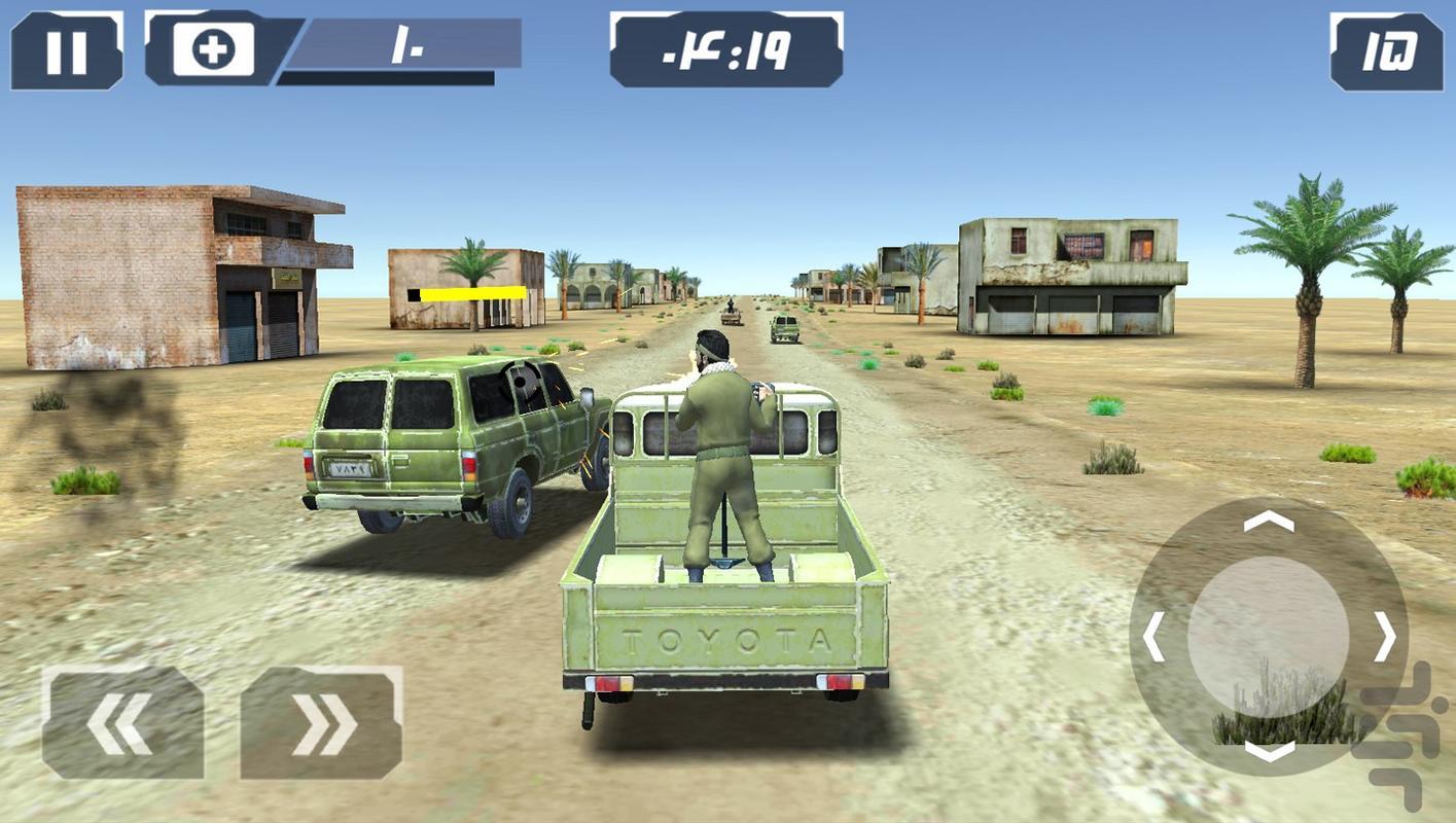 مدافعان 1 - عکس بازی موبایلی اندروید