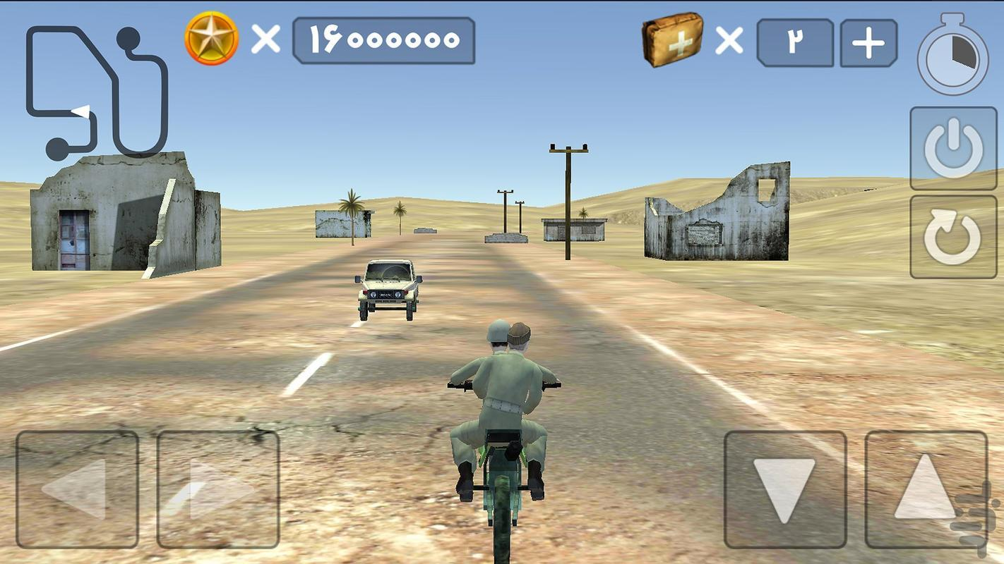 یگان پشتیبانی 2 - عکس بازی موبایلی اندروید