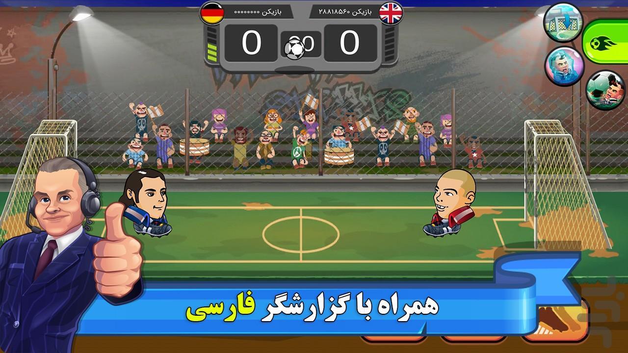 هدبازی - فوتبال آنلاین (آزمایشی) - عکس بازی موبایلی اندروید