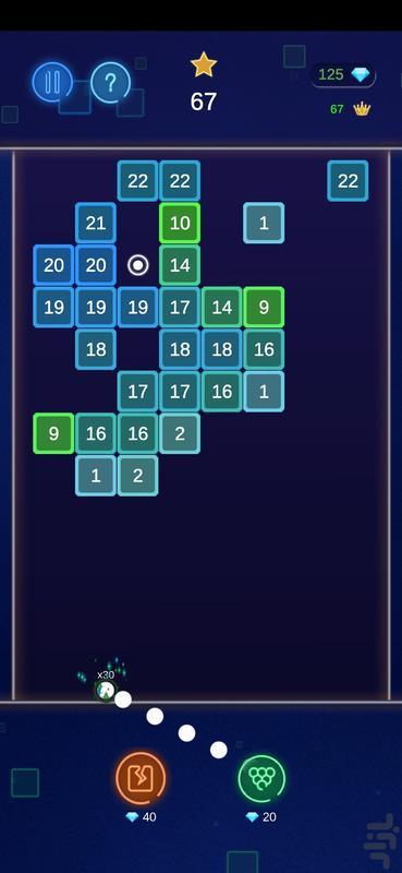 توپ ها و بلوک ها - عکس بازی موبایلی اندروید