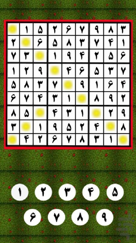 مربع شگفت انگیز دبستانه - عکس بازی موبایلی اندروید