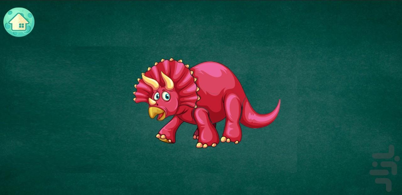 پازل دایناسور کودکان - عکس برنامه موبایلی اندروید